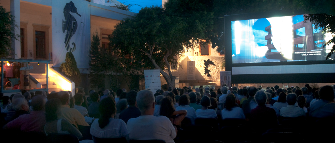 Patmos cinema