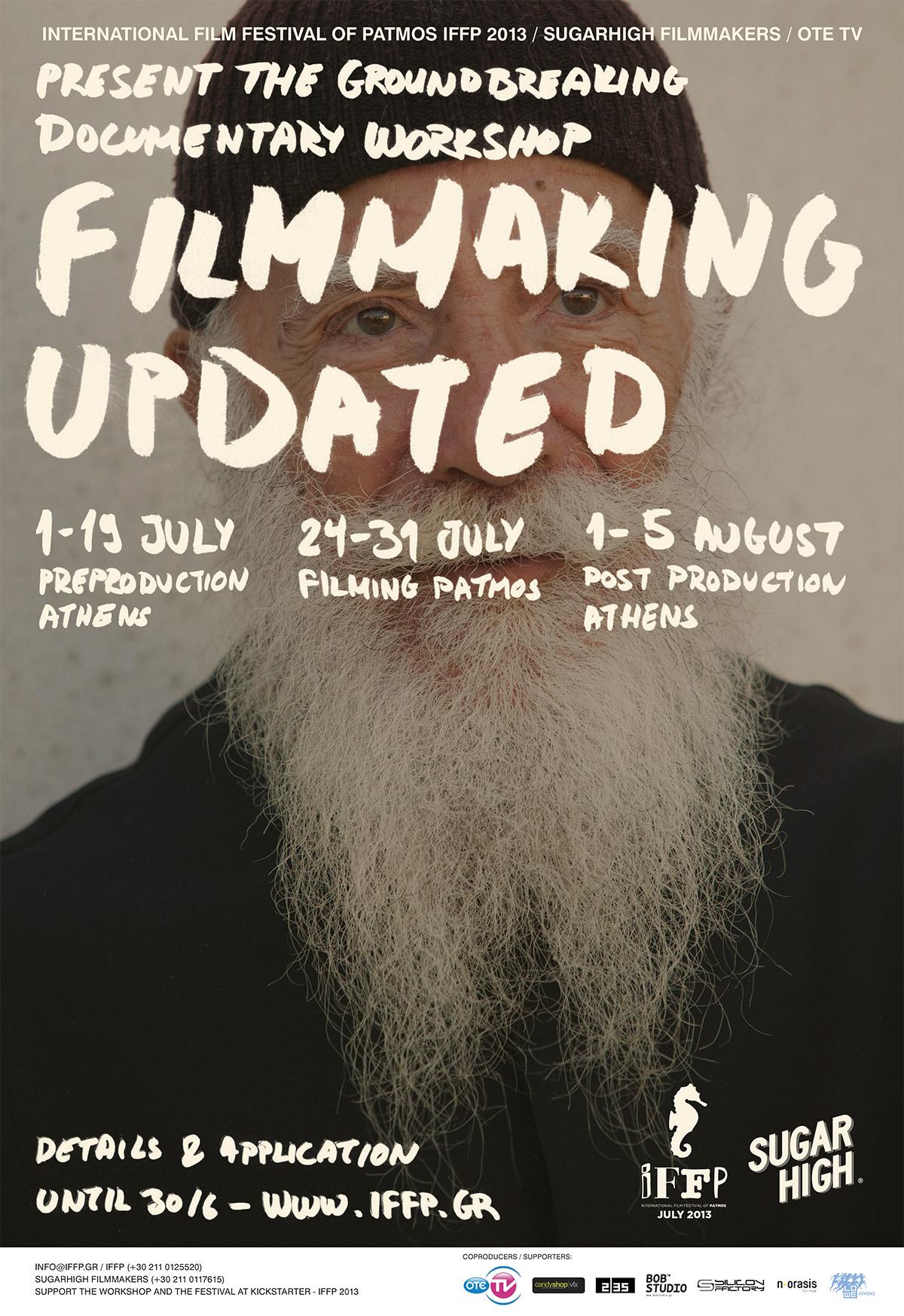 Past Workshops Seminars Aegean Film Festival